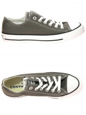 chaussures en toile converse all star seasonal ox gris